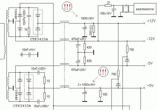 Для шины питания +12В одного конденсатора 1000мкФх16В.  Для импульсных блоков питания емкость фильтрующих.